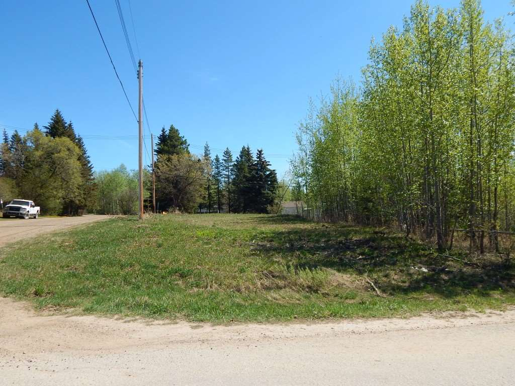 Land Commercial for Sale, MLS® # E4146997
