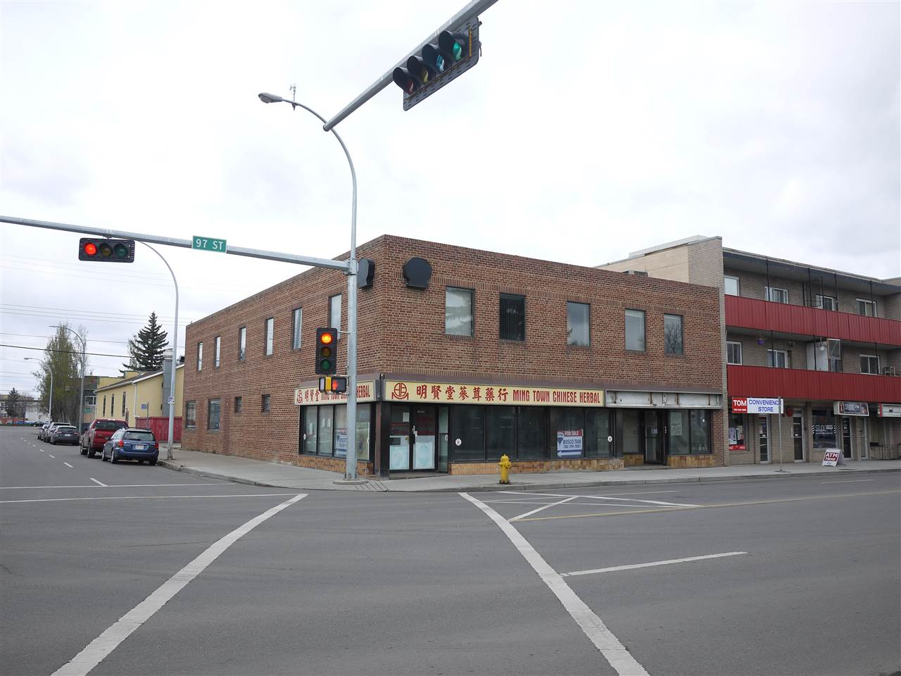 Retail Property for Sale, MLS® # E4154518