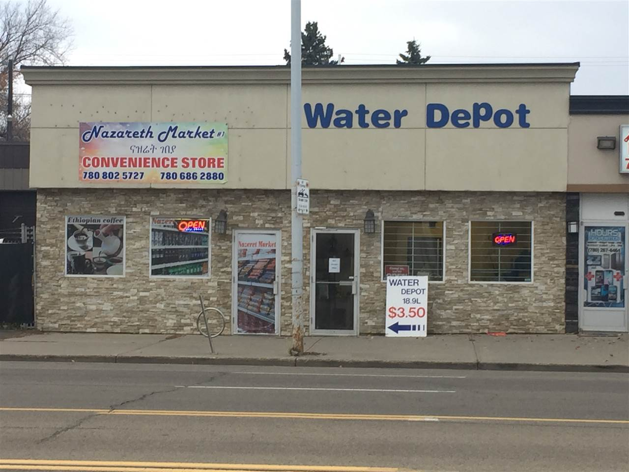 Retail Property for Sale, MLS® # E4159028