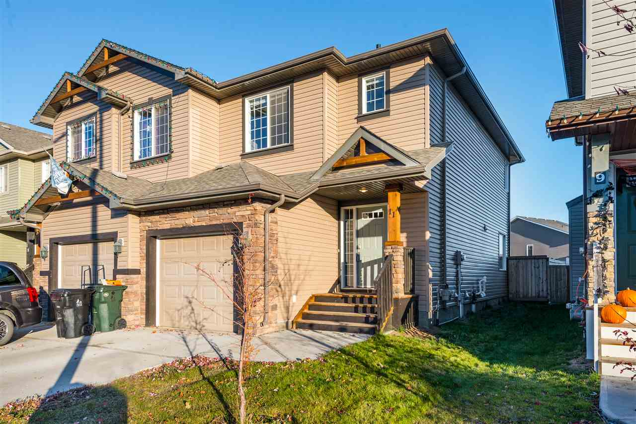 11 Meadowview Court, Spruce Grove, MLS® # E4164121