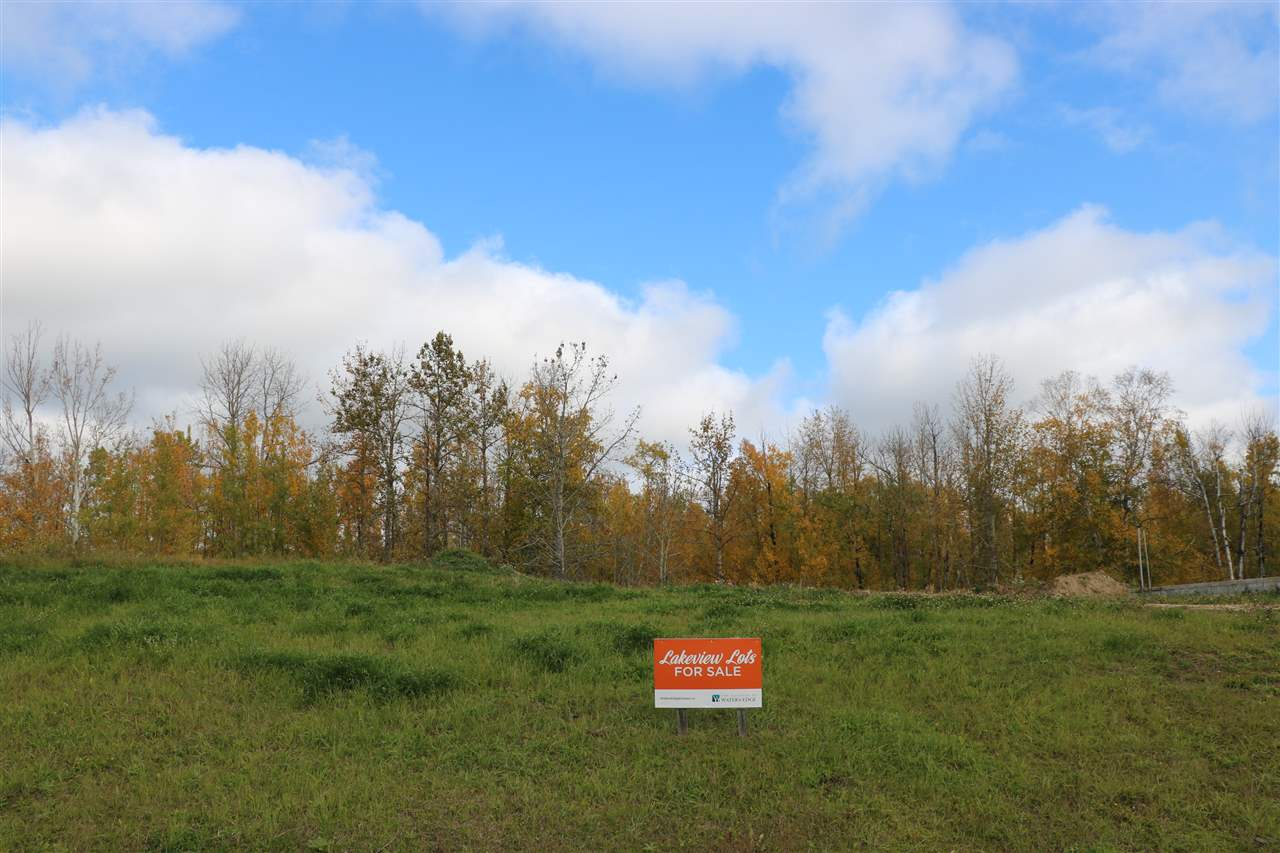 Property for Sale, MLS® # E4176302
