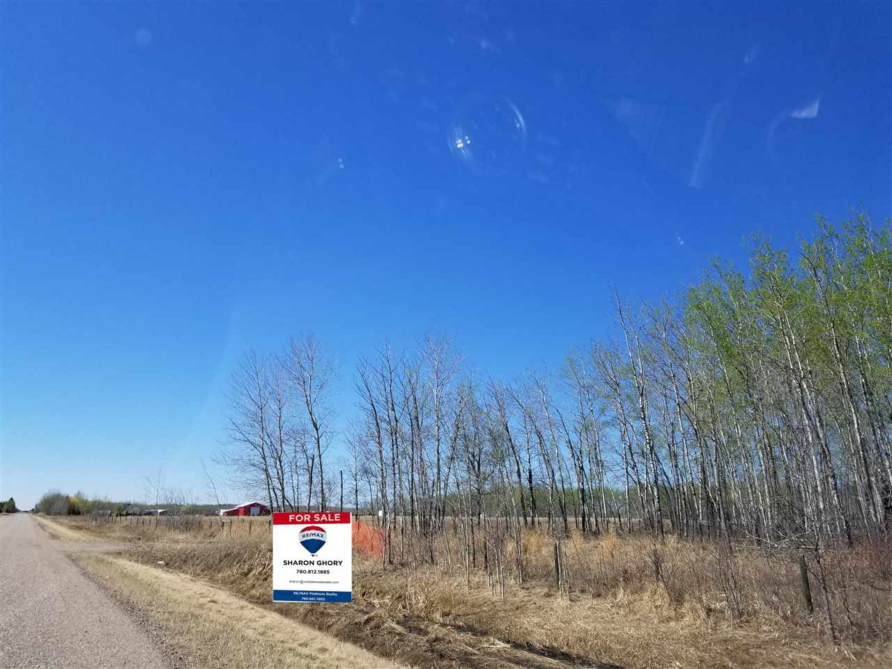 Property for Sale, MLS® # E4183894