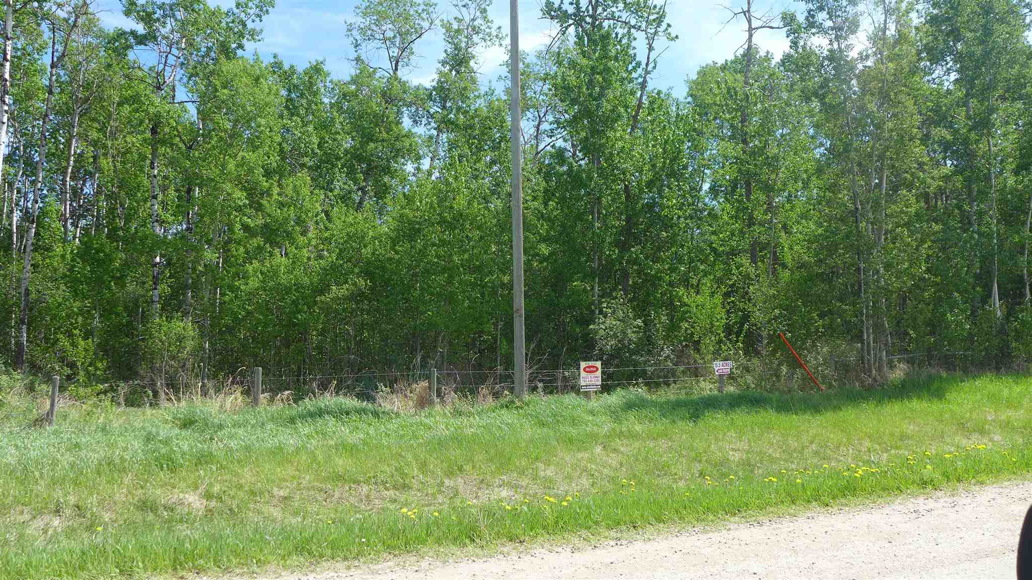 Property for Sale, MLS® # E4239944
