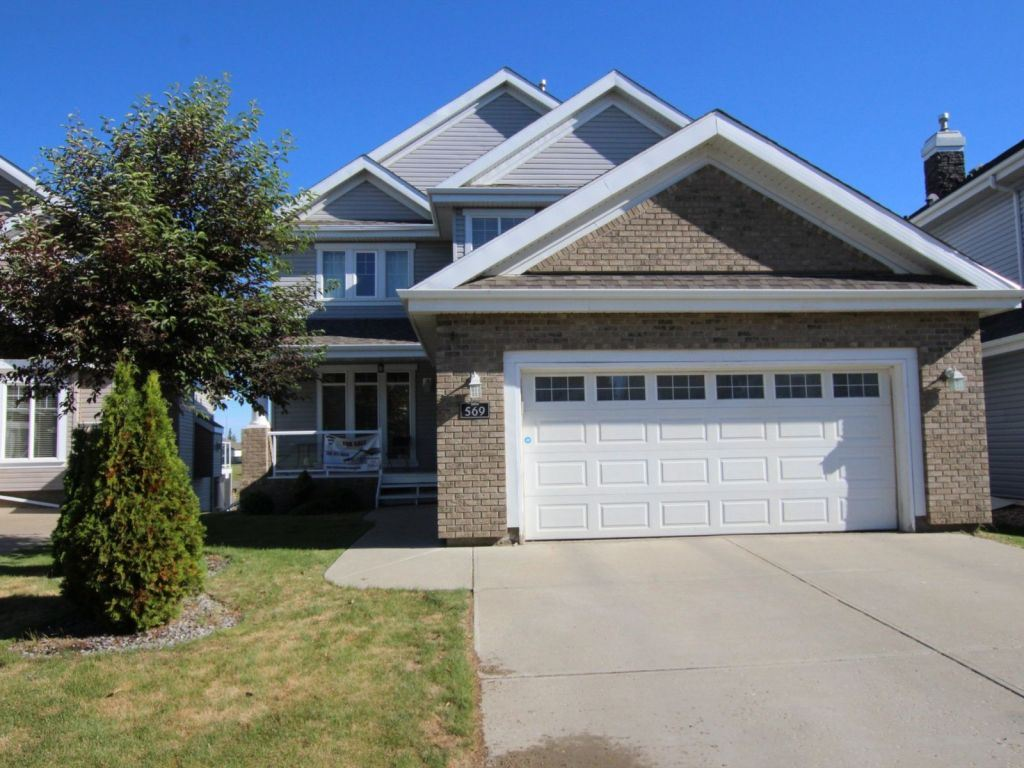 569 Stewart Crescent, 5 bed, 4 bath, at $659,900