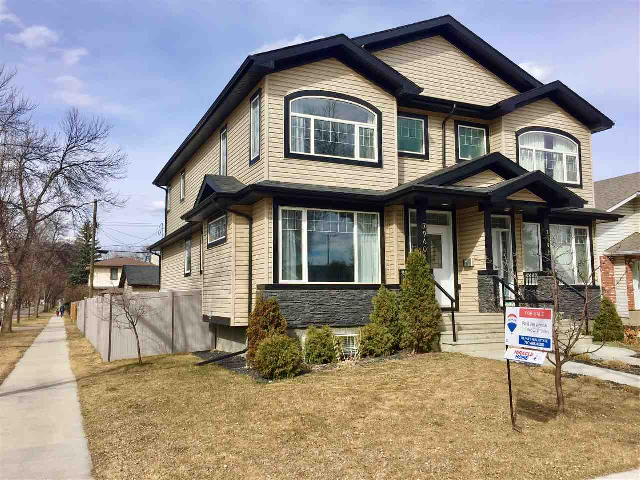 MLS® listing #E4141368 for sale located at 7960 77 Avenue