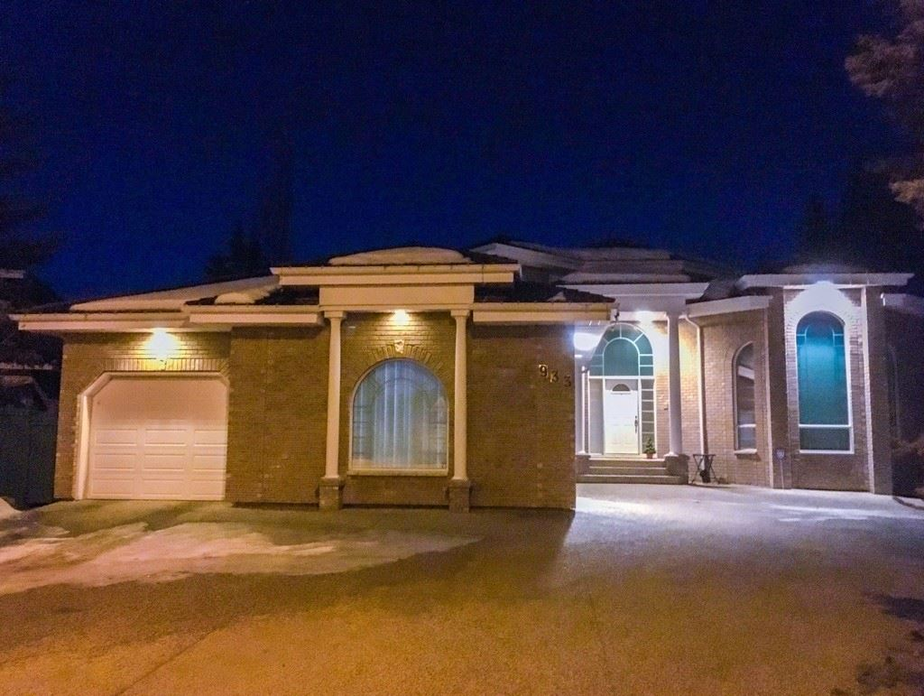 MLS® listing #E4141665 for sale located at 933 BLACKETT Wynd