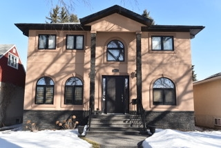 MLS® listing #E4147936 for sale located at 10151 82 Street