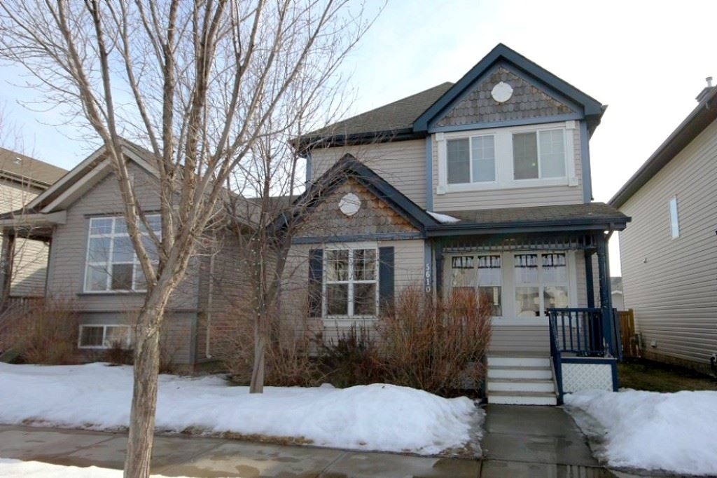 MLS® listing #E4148645 for sale located at 5610 STEVENS Crescent