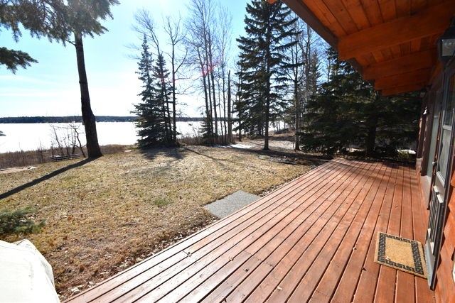 MLS® listing #E4149610 for sale located at #130 Willow Rd SKELETON LAKE (twp653a Harnaha)