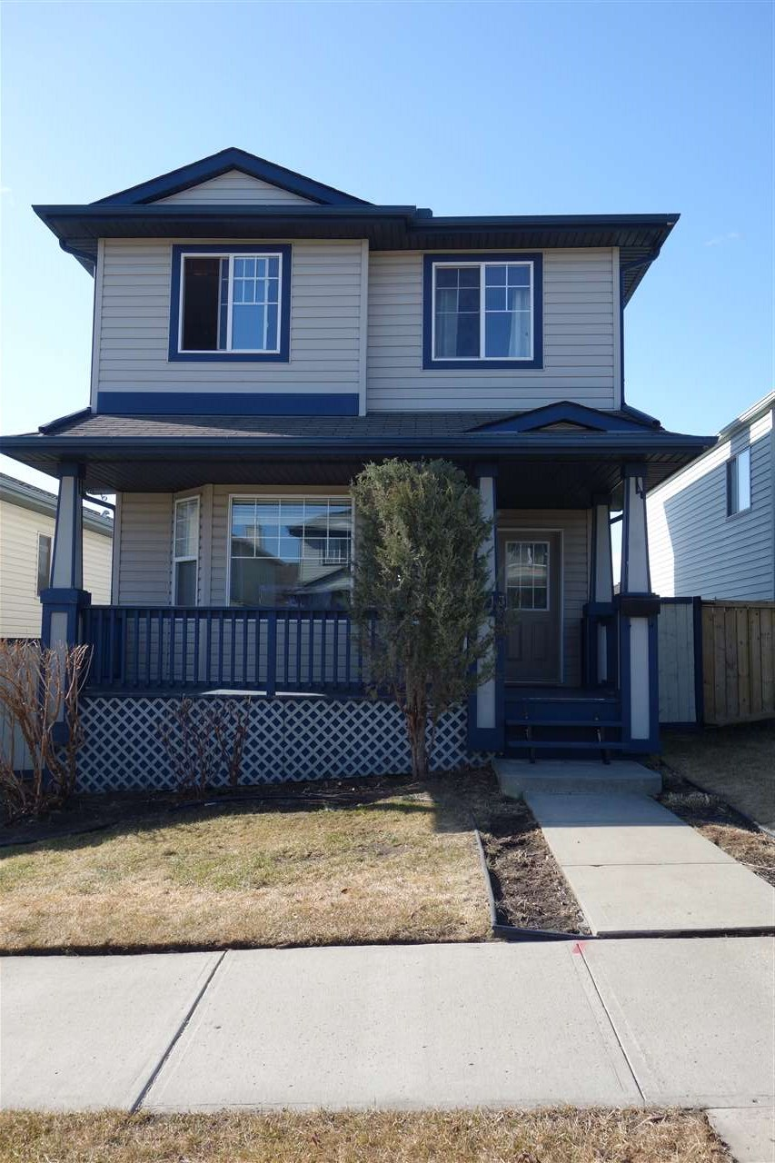 MLS® listing #E4153757 for sale located at 4513 150 Avenue