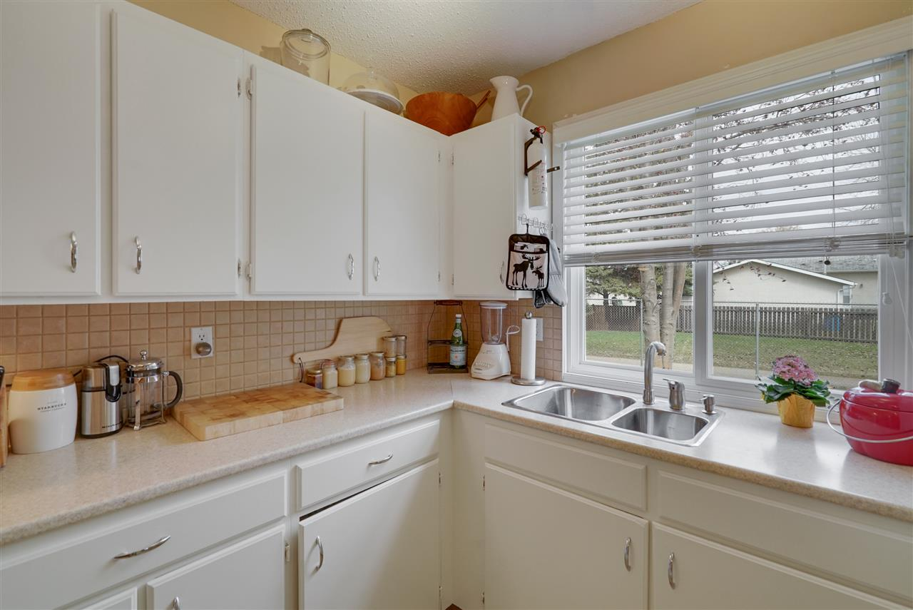 MLS® listing #E4154821 for sale located at 882 ERIN Place