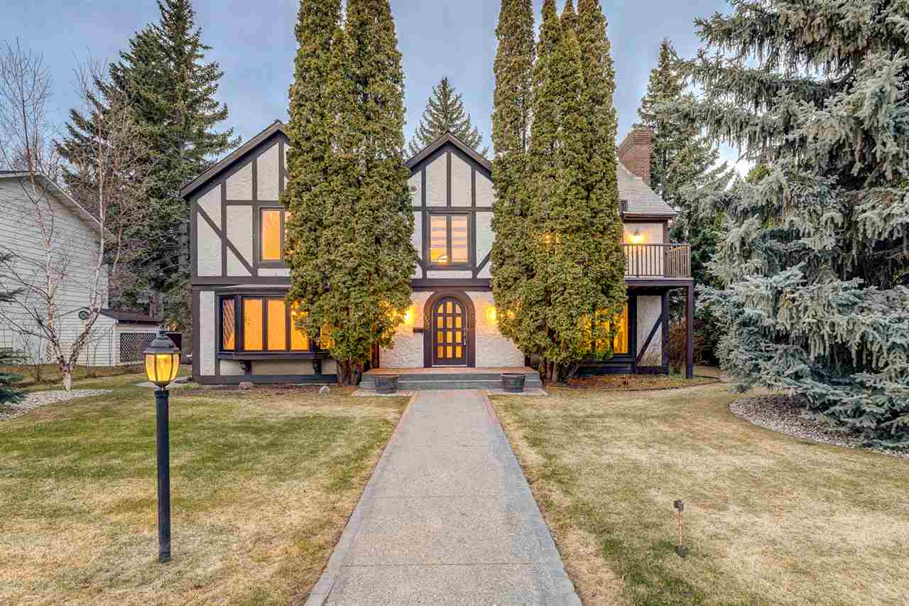 MLS® listing #E4155257 for sale located at 5824 141 Street NW