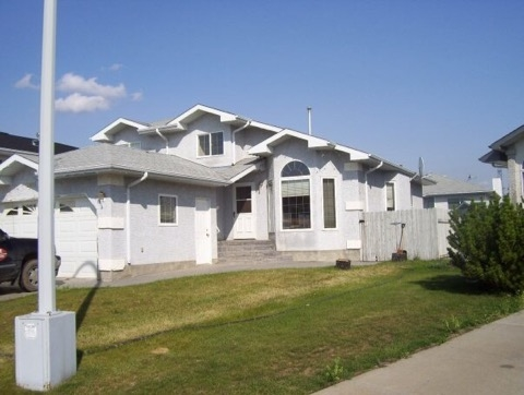 MLS® listing #E4155611 for sale located at 2005 152 Avenue