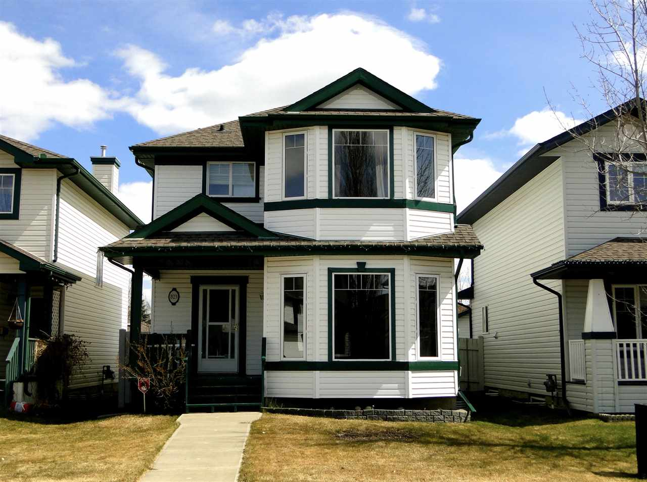 MLS® listing #E4155829 for sale located at 823 GRAYDON Court
