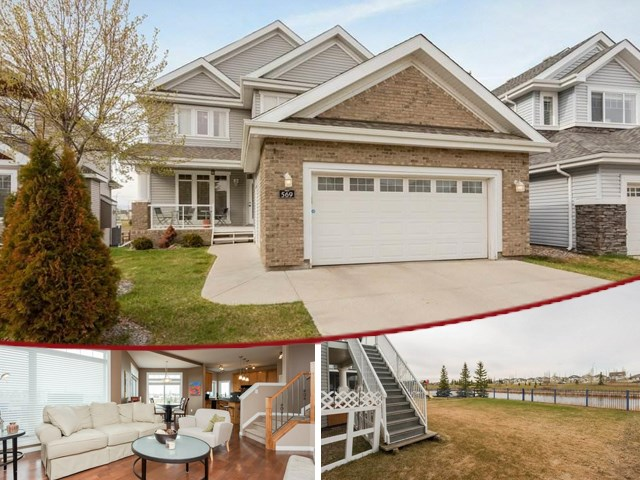 MLS® listing #E4156467 for sale located at 569 STEWART Crescent