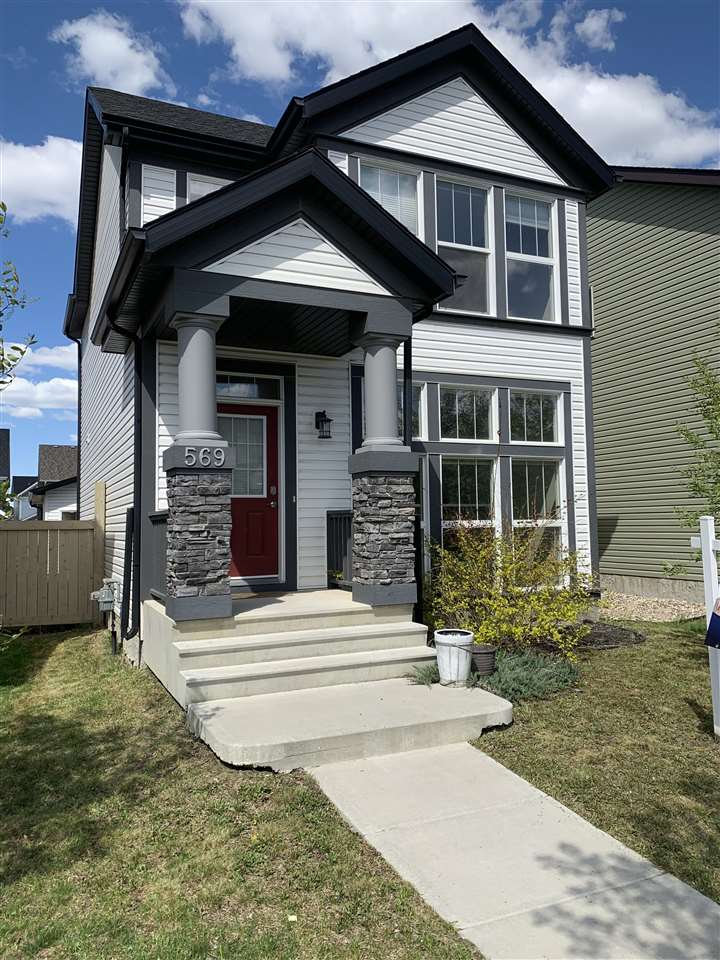 MLS® listing #E4157662 for sale located at 569 ALLARD Boulevard