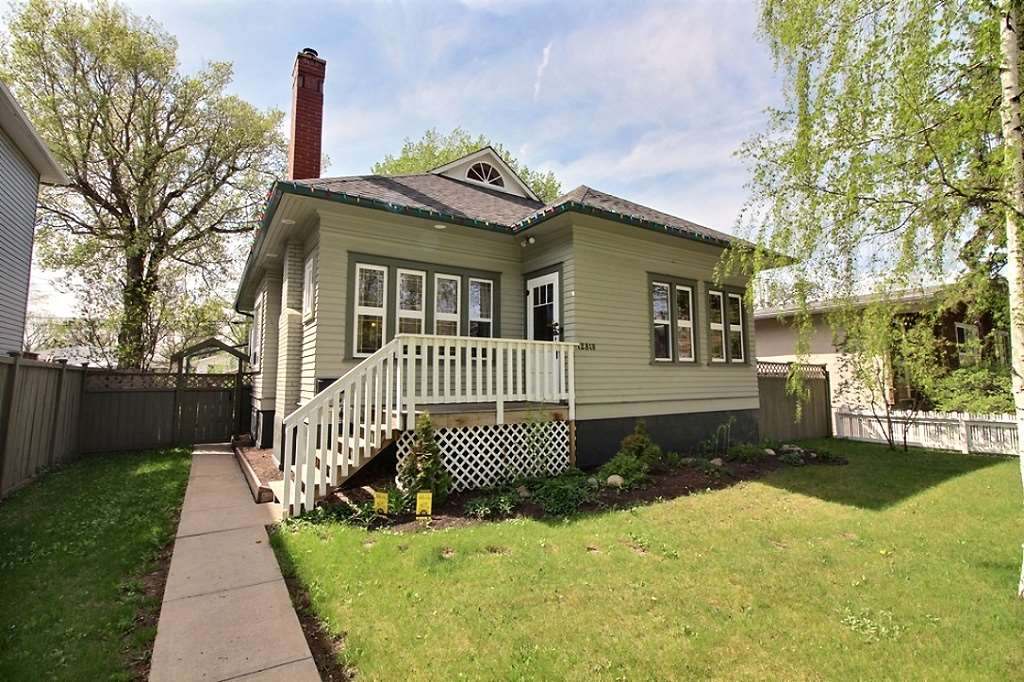 MLS® listing #E4157774 for sale located at 12810 123A Street NW