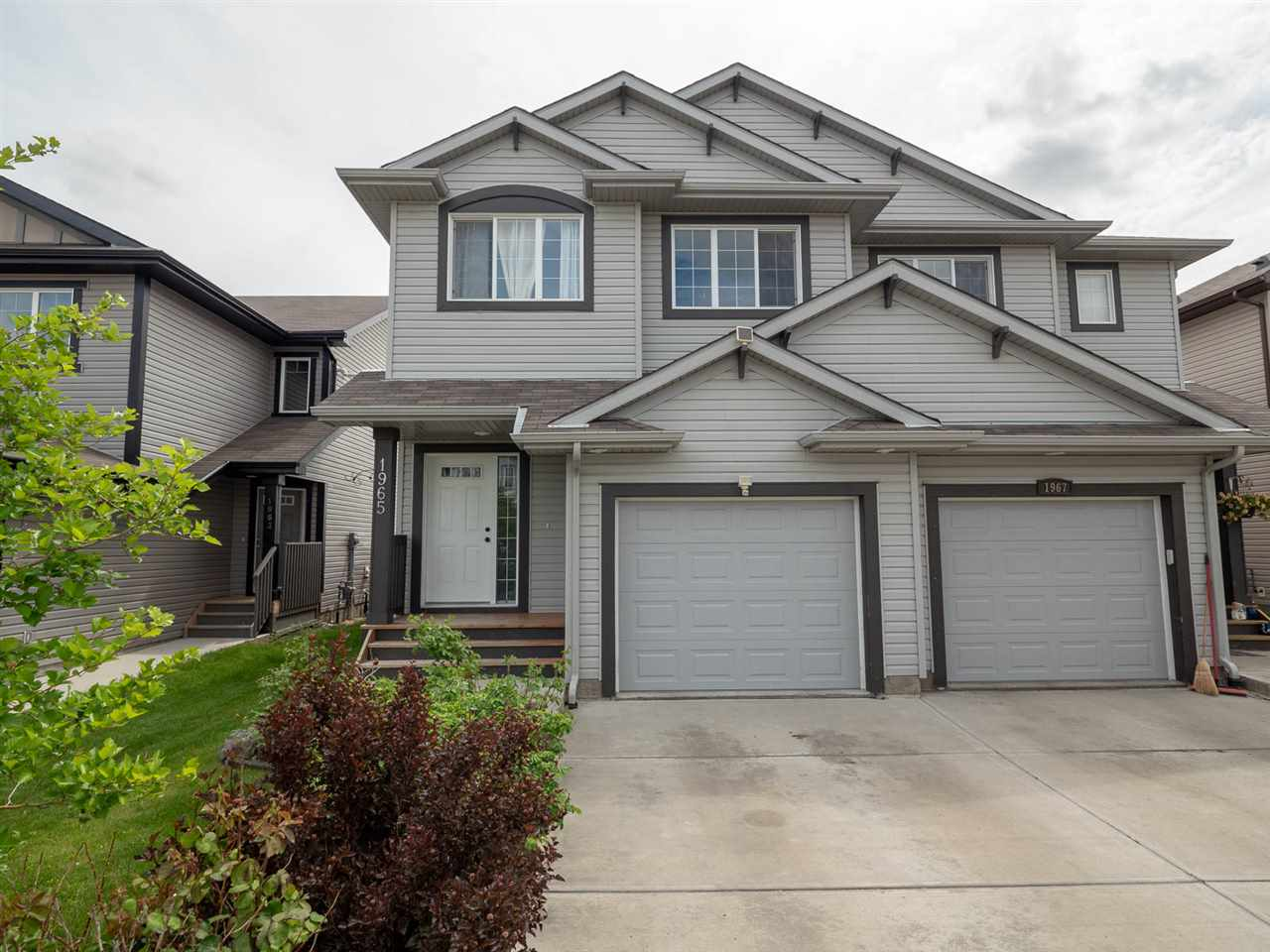 MLS® listing #E4162515 for sale located at 1965 118 Street