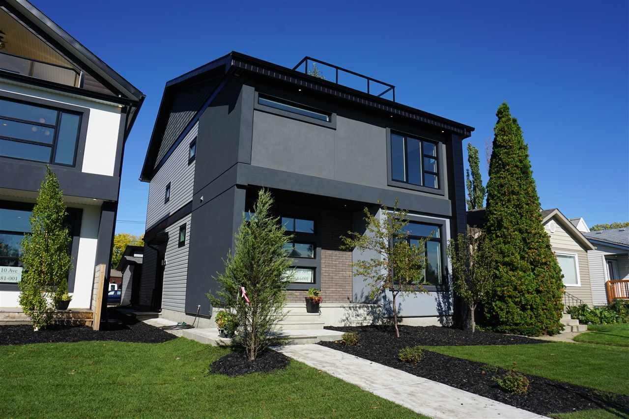 MLS® listing #E4164629 for sale located at 7574A 110 Avenue
