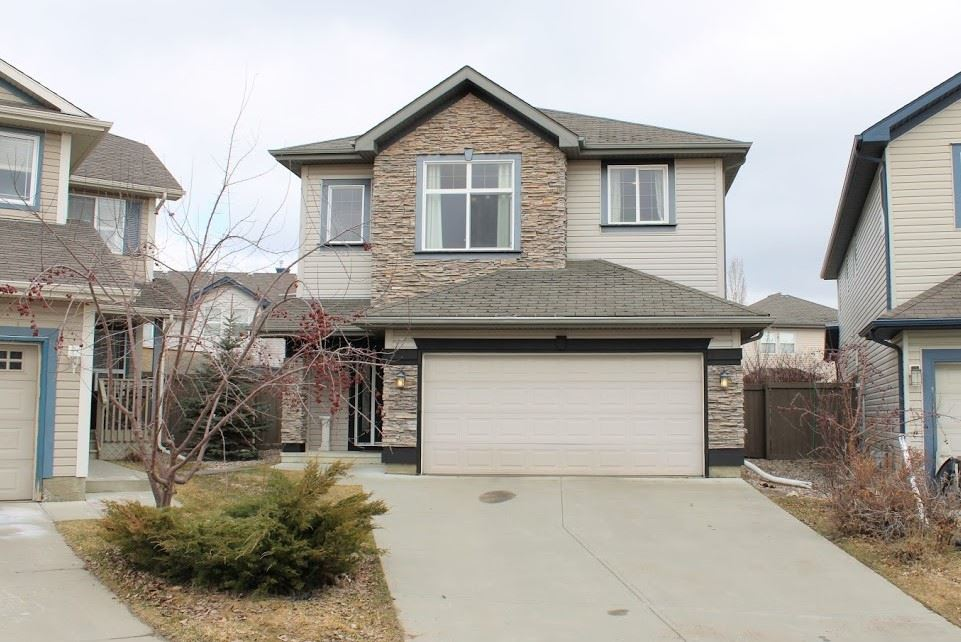 MLS® listing #E4166223 for sale located at 1124 113 Street