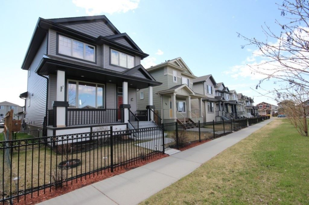 MLS® listing #E4169905 for sale located at 106 Sugar Maple Lane