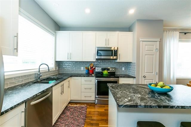 MLS® listing #E4170501 for sale located at 5825 SUTTER Place
