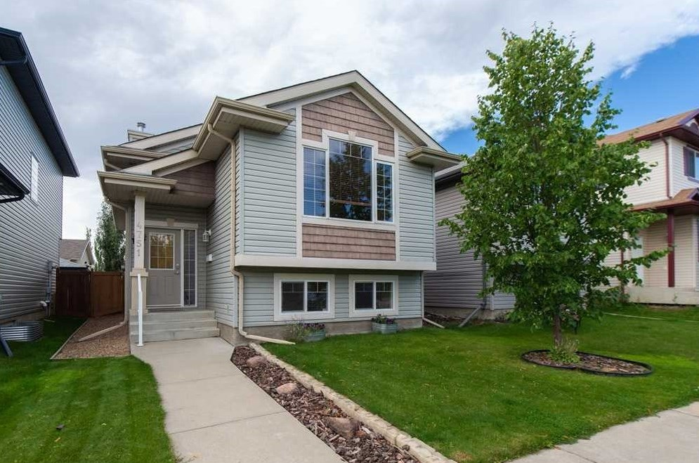 MLS® listing #E4171243 for sale located at 4751 156 Avenue