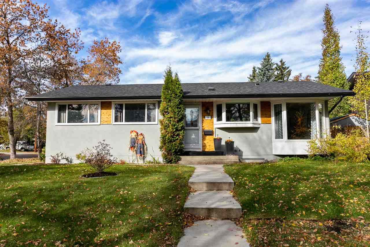 MLS® listing #E4177396 for sale located at 16 GILMORE Crescent