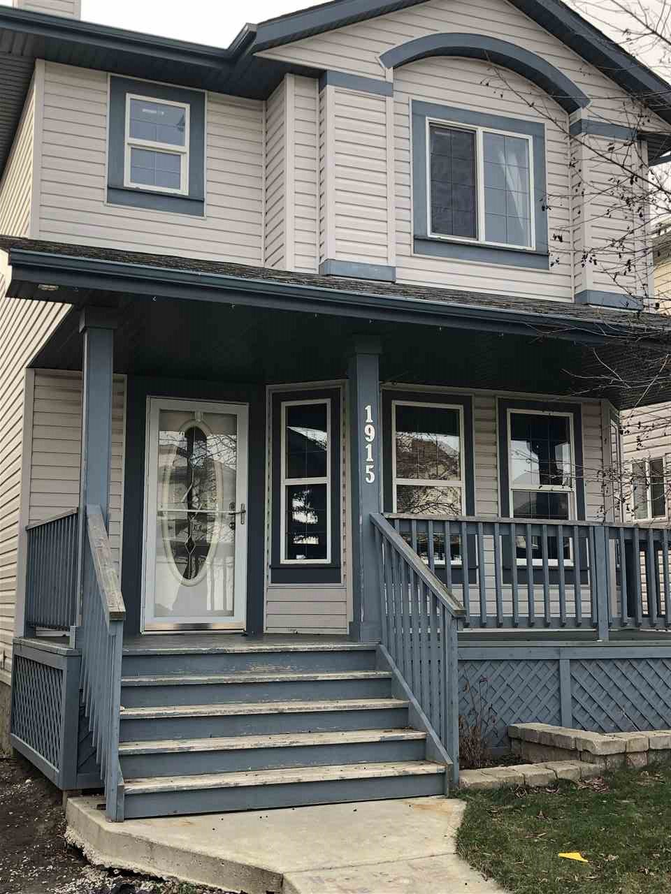 MLS® listing #E4178578 for sale located at 1915 37B Avenue NW