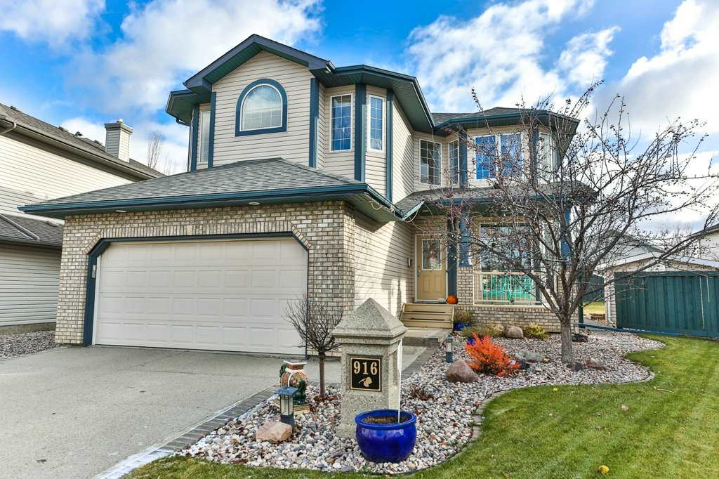 MLS® listing #E4178977 for sale located at 916 PROCTOR Wynd
