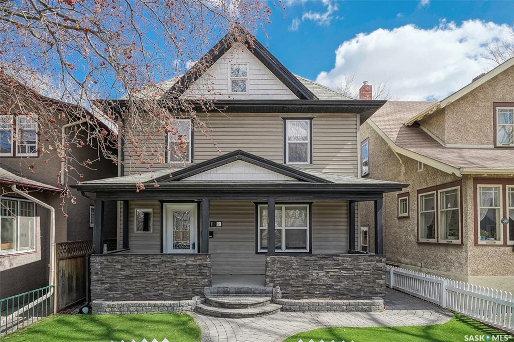 509 Dufferin Avenue, 4 bed, 2 bath, at $449,900