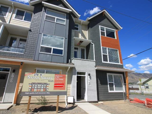 2 Storey Townhouse for Sale, MLS® # 147732