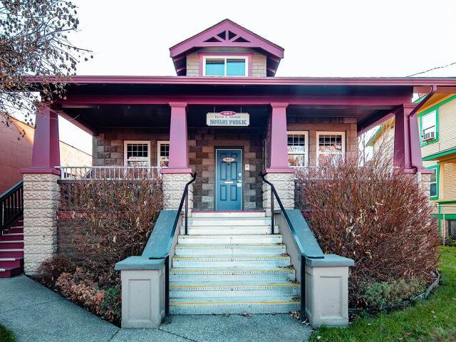 467 St Paul Street, Kamloops, MLS® # 148432