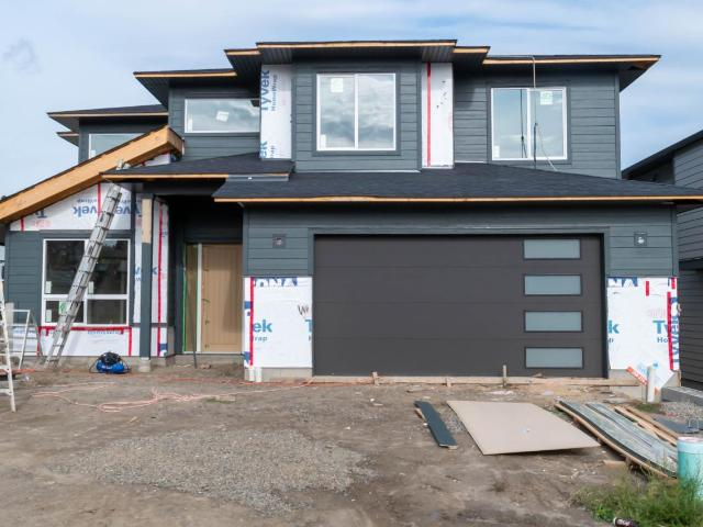 Basement Entry Single Family Home for Sale, MLS® # 151237