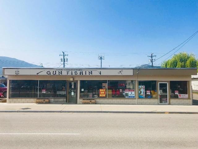 Sports & Recreation Commercial Building and Land for Sale, MLS® # 151562