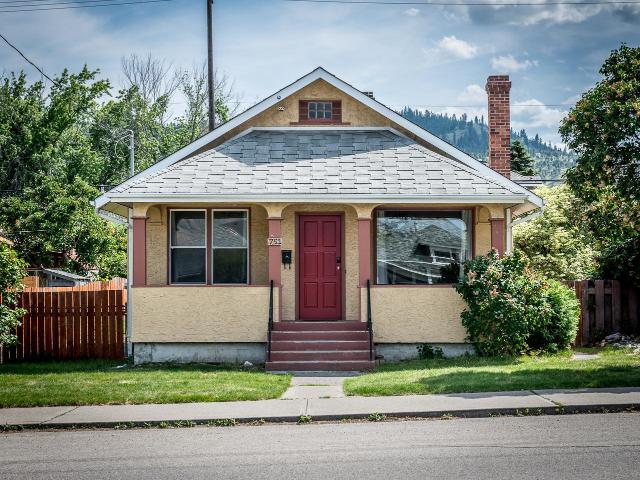 Real Estate Listing MLS 151850