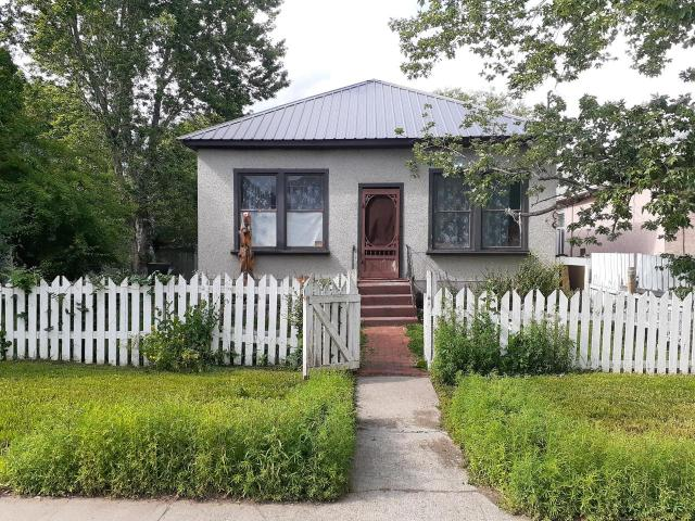 Rancher Style Single Family Home for Sale, MLS® # 152313