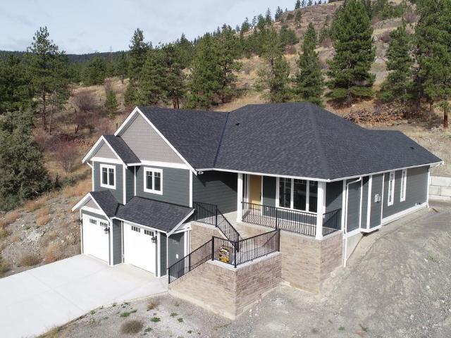 Basement Entry Single Family Home for Sale, MLS® # 152339