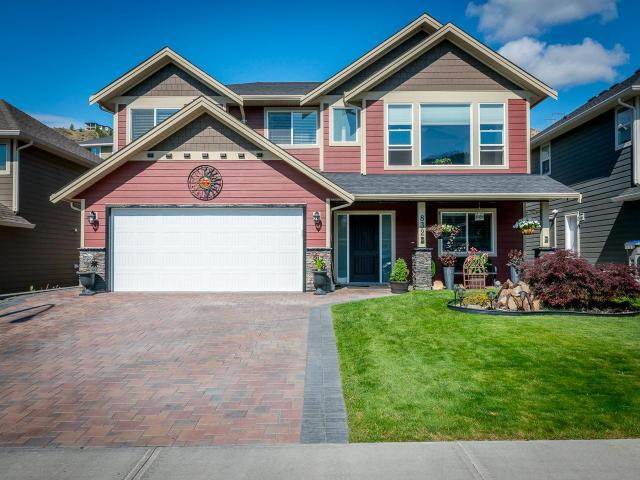 Basement Entry Single Family Home for Sale, MLS® # 152370