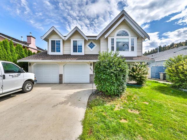 Basement Entry Single Family Home for Sale, MLS® # 152542