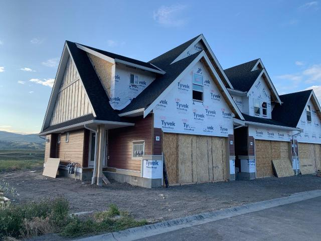 2 Storey Townhouse for Sale, MLS® # 152554