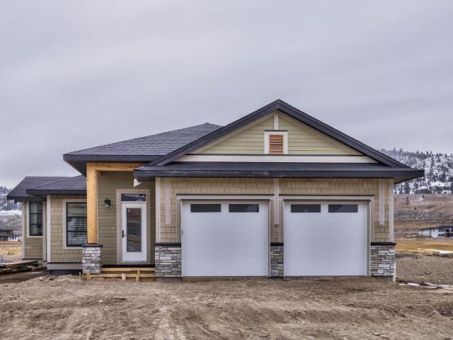 Real Estate Listing MLS 152814