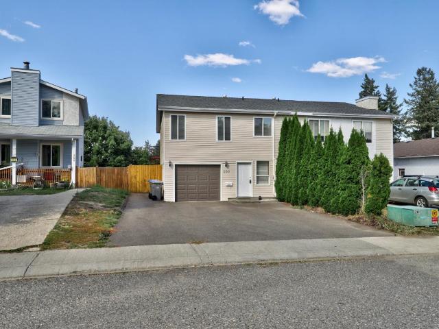 Basement Entry Half Duplex for Sale, MLS® # 153376