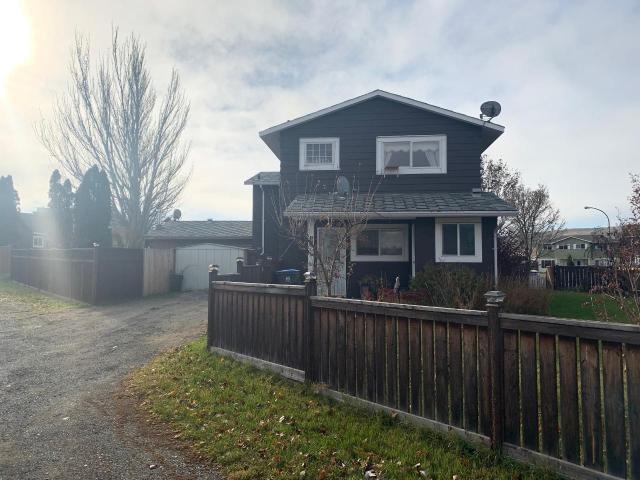 2 Storey Half Duplex for Sale, MLS® # 154234
