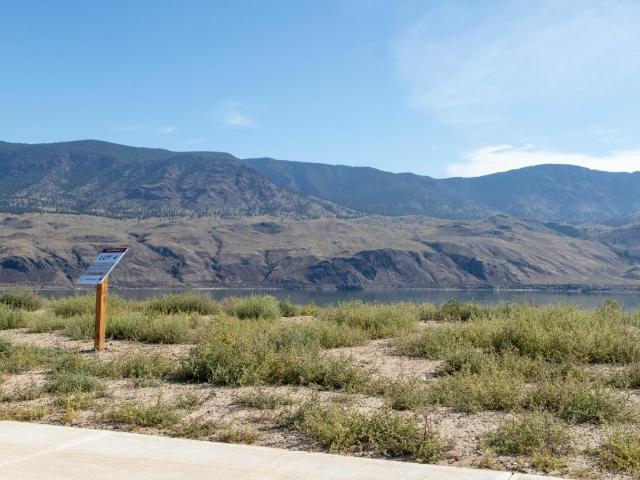 Acreage Property for Sale, MLS® # 154446
