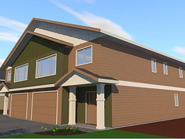 Basement Entry Half Duplex for Sale, MLS® # 154861