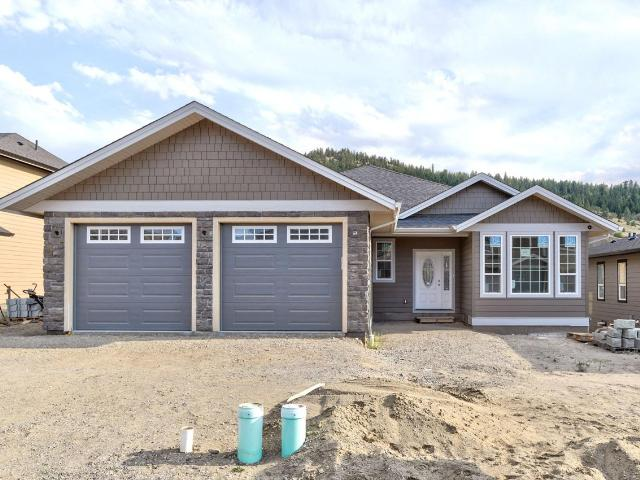 1337 Myra Place, Kamloops, MLS® # 156075