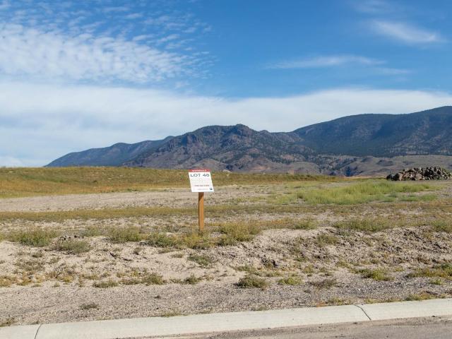 Real Estate Listing MLS 157165