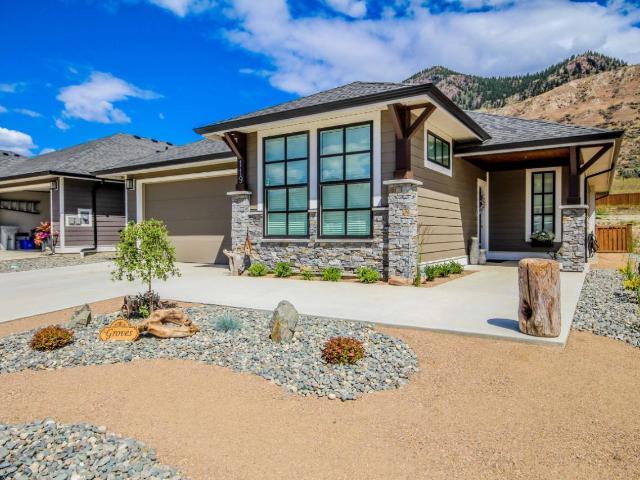 Real Estate Listing MLS 158768