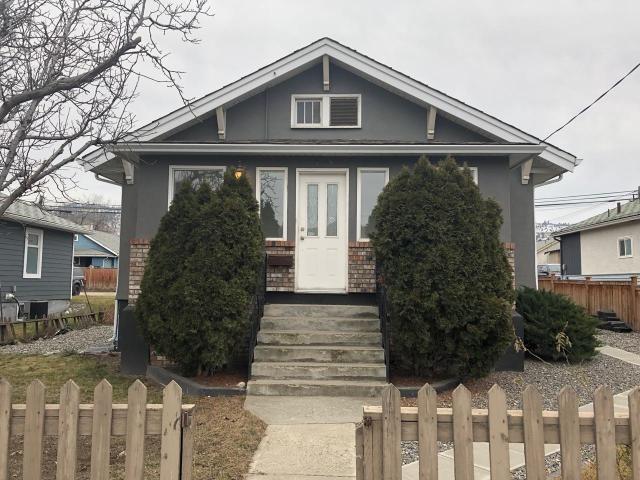 Real Estate Listing MLS 161598